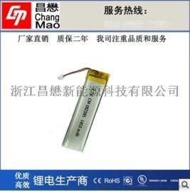 聚合锂电池802085-1450mAh 3.7v 情趣用品按摩棒闪光棒矿灯头