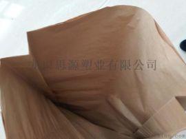 厂家供应25公斤涂膜三层牛皮纸袋-出口用三层牛皮纸袋