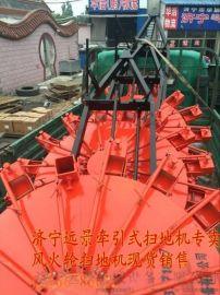 折叠式扫路车 机械式扫路车YJ16风火轮扫地机