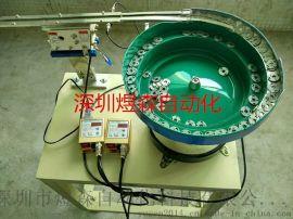 非标振动盘精密振动盘直线送料器直振