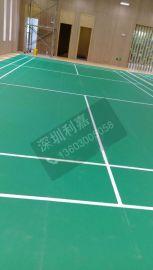深圳可移动式的羽毛球场地胶地板厂家