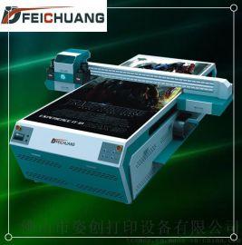 飞创专业万能平板数码打印机免版打印 厂家直销UV平板打印机