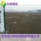 荆门围栏网 铁路围栏网 铁路护栏网厂家