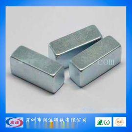 磁吸鍵盤專用磁鐵 深圳N52磁鐵廠家