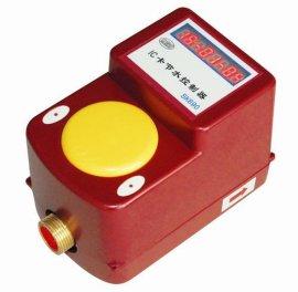 供应水管家SK690一体IC控制器学生刷卡水控机