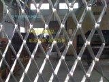 高品质铝板幕墙网,幕墙铝板网,幕墙铝网板,幕墙铝板菱形网