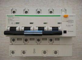 思敏断路器空气开关微型断路器2P63A过载短路保护SMB68-63C63/2
