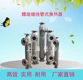 天津缠绕管式不锈钢冷凝器供应商 YH不锈钢缠绕管式冷凝器
