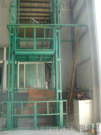 吉林长春市供应启运,导轨式升降机// 新民 瓦房店市直销液压货梯 大吨位升降机作业平台