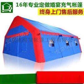 京路发充气帐篷厂家推出婚宴充气帐篷 厂家直销