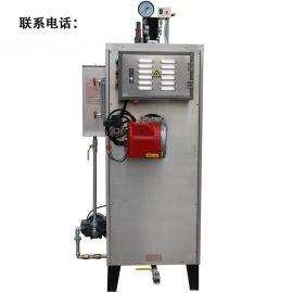 旭恩品牌促销80KG分气缸蒸汽锅炉