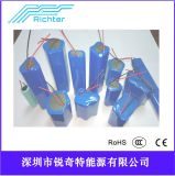 14500/14650电动牙刷锂电池