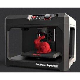 工业级B2 3D打印机