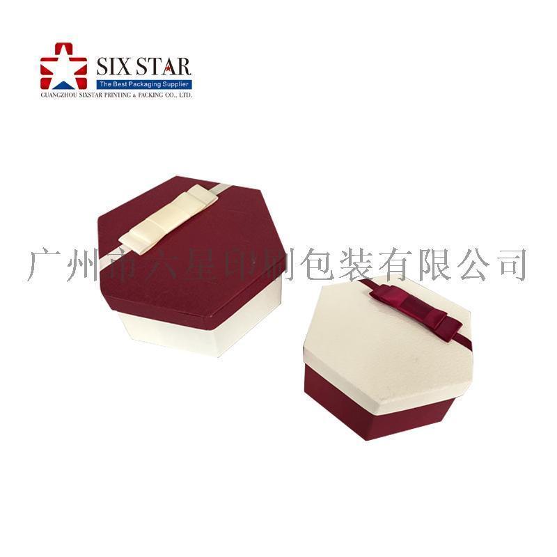 定制丝带蝴蝶结礼品盒礼物盒天地盖印刷包装盒