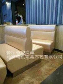 沙发翻新 卡座沙发翻新 北京沙发定做