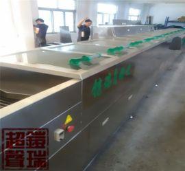 五金冲压件清洗机超声波清洁机多槽大型工业油污氧化物清洗器