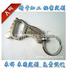 厂家供应金属合金开瓶器 广告礼品促销开瓶器钥匙扣 开瓶器定制