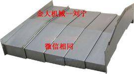中捷VMC1270加工中心导轨不锈钢板防护罩