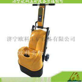 OK-600型抛光机 无尘电动打磨机 混凝土研磨抛光机