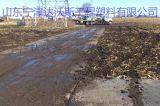 出租承重200吨机械车铺路垫板 高分子聚乙烯铺路板