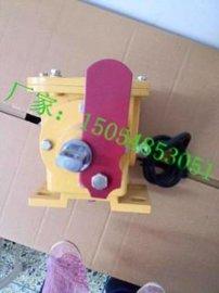 ZL-B-II-1000皮带防撕裂保护装置ZL-II防撕裂开关