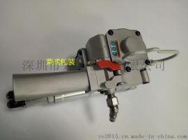 XQD-19气动免扣打包机卡板打包