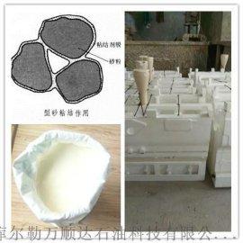 消失模涂料用阿尔法α淀粉,BY粘接剂厂家电话