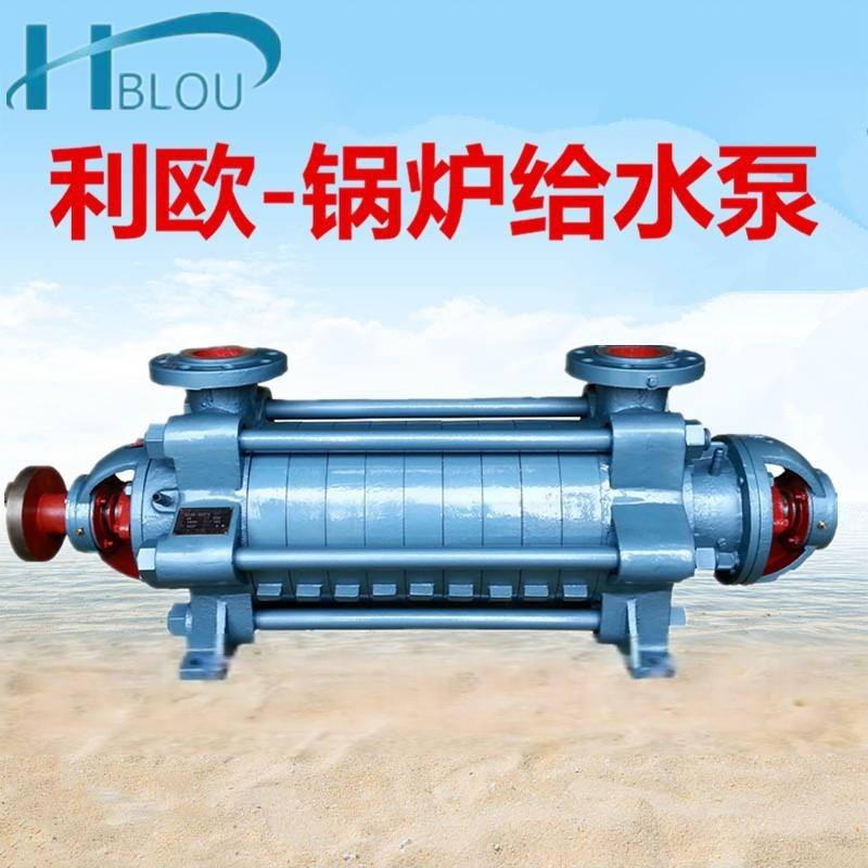 利欧GC卧式锅炉给水泵1.5GC-5*6多级清水离心泵热水循环泵管道增压泵消防供水喷淋泵