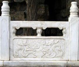 汉白玉栏杆 石栏杆雕刻 汉白玉护栏 汉白玉栏板