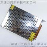 力兴源 5V10A 铝壳开关电源 仪器仪表电源 摄像机电源 显示屏电源 LXY-T60U5AD