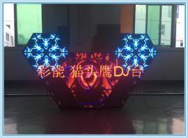 彩能光电  猫头鹰异形屏 LED室内异形显示屏