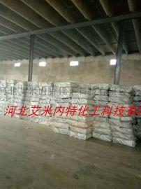 工业级PVC热稳定剂硬脂酸钙 厂家现货
