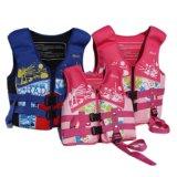 厂家热销 出口品质 儿童浮水衣NSS2011