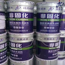 新型防水涂料厂家**京旭牌 国标 非固化防水涂料 橡胶沥青材料 屋面地下室防水防潮材料