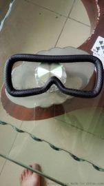 VR热压布眼罩 高周波热压布眼罩