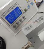 KOSDAR包装印刷KGS-U05超声波纠偏传感器