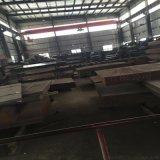 供应SA192钢板/美标ASTM SA192中厚板 舞钢