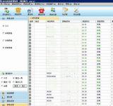 西安語音羣呼系統02988220386