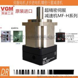 台湾聚盛减速机台湾聚盛VGM减速机台湾聚盛精密减速机