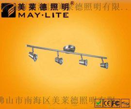 可替換光源吸頂射燈系列        ML-PD004