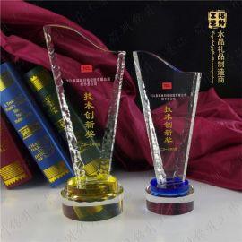 重庆好货微视频大赛奖杯   创意作品奖杯 水晶热款现货奖杯定制