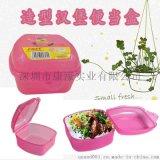 KH W034 食品级 PP塑料汉堡饭盒 促销广告用品模具开发 注塑加工