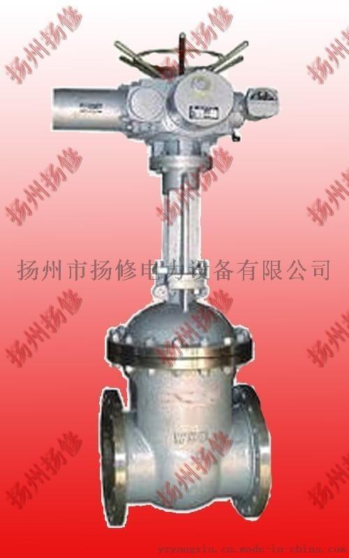 供應揚修Z960Y-250閘閥電動裝置