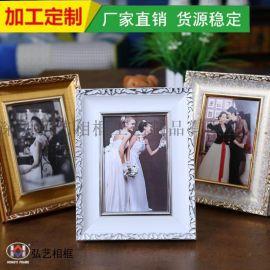 欧式婚纱影楼相框 5寸6寸7寸8寸12寸A3/A4相框 塑料证件框照片画框