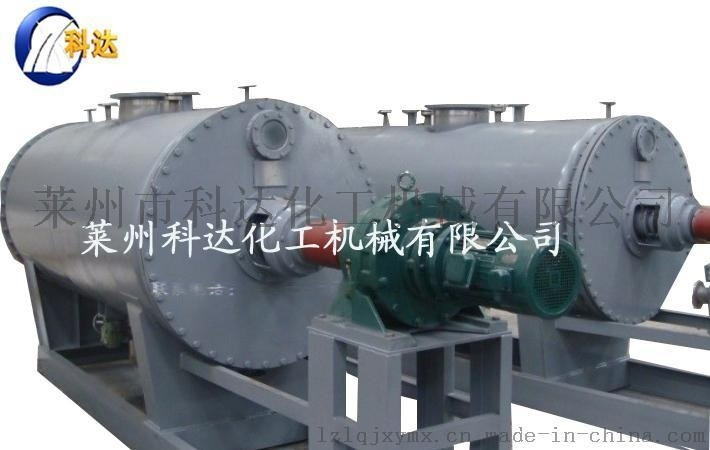 莱州科达供应耙式干燥机