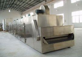 食品烘干机,燕麦片热泵干燥设备,隧道式烘干机