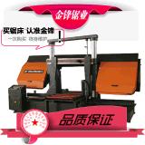 厂家直销GZ4260双立柱卧式带锯床GZ4270