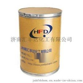固体乙醇钠1公斤也批发