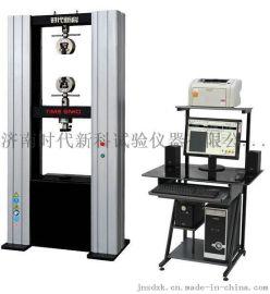 WDW-100微机控制塑包钢带拉力试验机 包装钢带电子  试验机