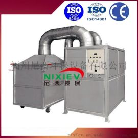 厂家**电镀污泥干燥机 污泥干燥机低温除湿式批次处理污泥干燥机 环保设备